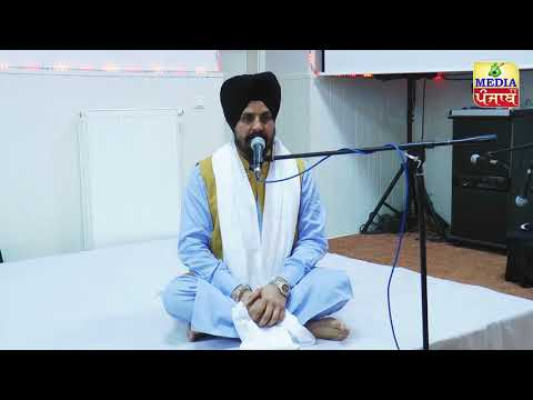 Dasmesh Pita Guru Gobind Singh 351th Parkash Purab Leipzig, Germany (Media Punjab TV) 080118