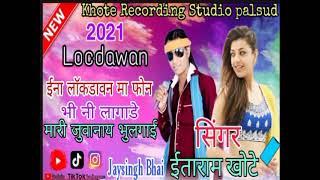 Download Etaram khote