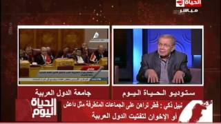الحياة اليوم - نبيل ذكي | قطر لم تلتزم بالإتفاق مع الراحل الملك عبدالله وإستمرت في تصرفاتها العدائية