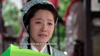 รายการพิเศษวันหยุด 12 ธ.ค. 59 : ไทยรัฐทีวี ช่อง 32    Promo   ThairathTV