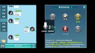 VLTK mobile Bắc Kinh Thất Thủ 👍👍😪👍Trong Tâm Ma Tháng 👍👍👍👍👍