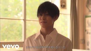 出演:玉城裕規 唯月ふうか 山根千佳 松本愛 先生に恋した夏ウェブサイ...