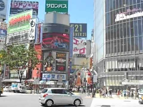 Vivi Tokyo - Shibuya