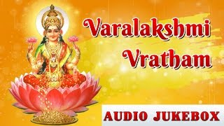 Varalakshmi Vratham Special Jukebox | Best Telugu Devotional Songs Collection