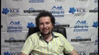 """ТОО """"Алматинские тепловые сети"""" об установке приборов учёта ГХВ"""