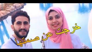 شقيقة حسين زوج المغدورة ايمان عادل تخرج عن صمتها وترد على الاتهامات #مقتل ايمان عادل جريمة تهز مصر
