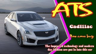 2019 Cadillac Ats | 2019 Cadillac Ats Coupe | 2019 Cadillac Ats Release Date |  New Cars Buy