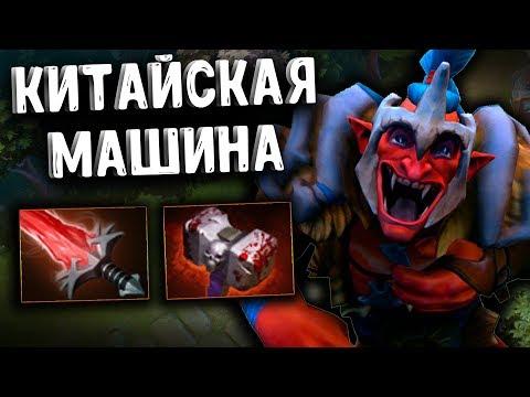 видео: ТРОЛЬ от ЛУЧШЕГО МИДЕРА МИРА! troll 1vs9 dota 2