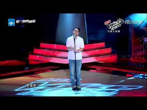 Little Love Song by Wang Qiwei- Audition 6 The Voice of China 1