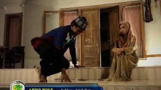 Sukkur Cs, Abinia pole [OFFICIAL] MP3
