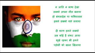 Patriotic Poem in Hindi for 15th August (independence day) | हिन्दी कविता- ऐसा भारत देश हमारा