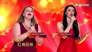 看一群外国人唱《我爱你中国》是什么感受