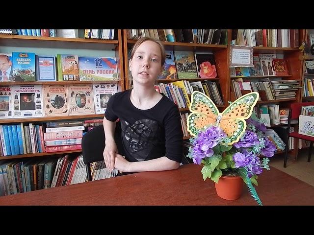 Изображение предпросмотра прочтения – ВарвараСорокина читает произведение «Бабочка» А.А.Фета