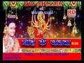 Jalwa Mae Ke Jalwa (bhakti mp3 )Rd movies 9838517221