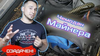 Grand Theft Auto 5 прохождение на ПК на русском (2 серия) (1080р)