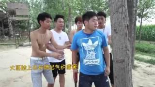搞笑频道:我们農村人 thumbnail