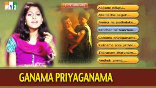 "Telangana Folk Singer Madhu Priya Super Hit Songs - ""Ganama Priyaganama"" JUKEBOX"