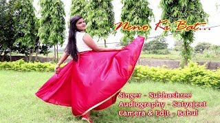Download Lagu Naino Ki Toh Baat Cover Subhashree MP3