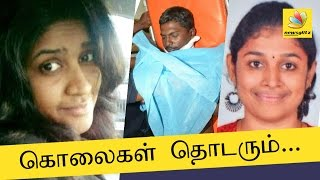 Thamizhachi : Deaths like Swathi's will continue | Ramkumar Murder Case