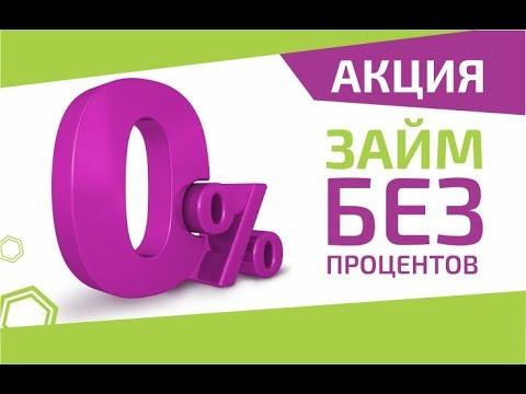 занять 500 рублей на карту срочно