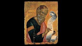 """Евангелие от Иоанна: """"Мессианские титулы Иисуса"""" Окончание урока 4"""