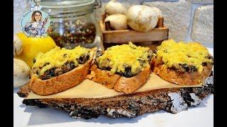 Горячий бутерброд с грибами Просто и вкусно Простой рецепт бутерброда