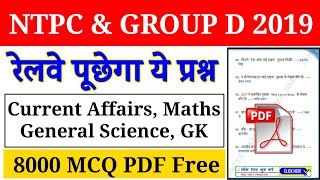 RRB NTPC & Group D Top 8000 MCQ !! Railway NTPC Group D GK Model Paper 2019