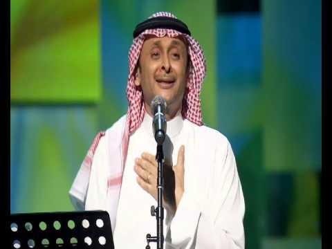 #17 Abdul Majeed Abdullah - Mabayen Beinak - Dubai   ج 17 عبد المجيد عبد الله - ماباين بعينك - دبي