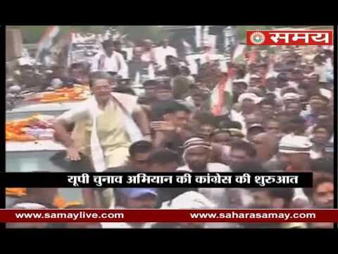 Congress president Sonia Gandhi held a Roadshow in Varanasi