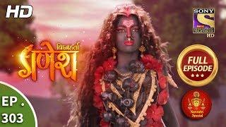 Vighnaharta Ganesh - Ep 303 - Full Episode - 18th October, 2018