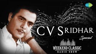 Video CV Sridhar Special Weekend Classic Radio Show - Tamil | ஸ்ரீதர் பாடல்கள் | HD Songs | RJ Mana download MP3, 3GP, MP4, WEBM, AVI, FLV Oktober 2018