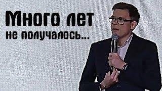 Когда долго не получалось! Вдохновляющая история Дмитрия Башмакова | Бизнес Молодость