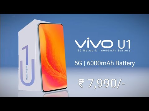 Vivo U1 With 48MP Camera, 5G, Launch Date In India, Price, Specs, First Look