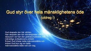 """Allsmäktige Guds ord - """"Gud styr över hela mänsklighetens öde"""" (utdrag 1)"""