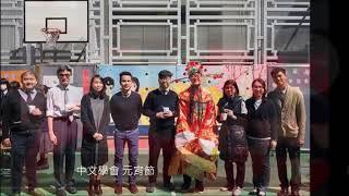Publication Date: 2017-10-23 | Video Title: 文理書院(九龍)中文科 55周年校慶