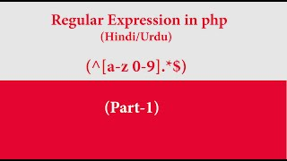 Regular expression in php part-1(hindi/urdu)