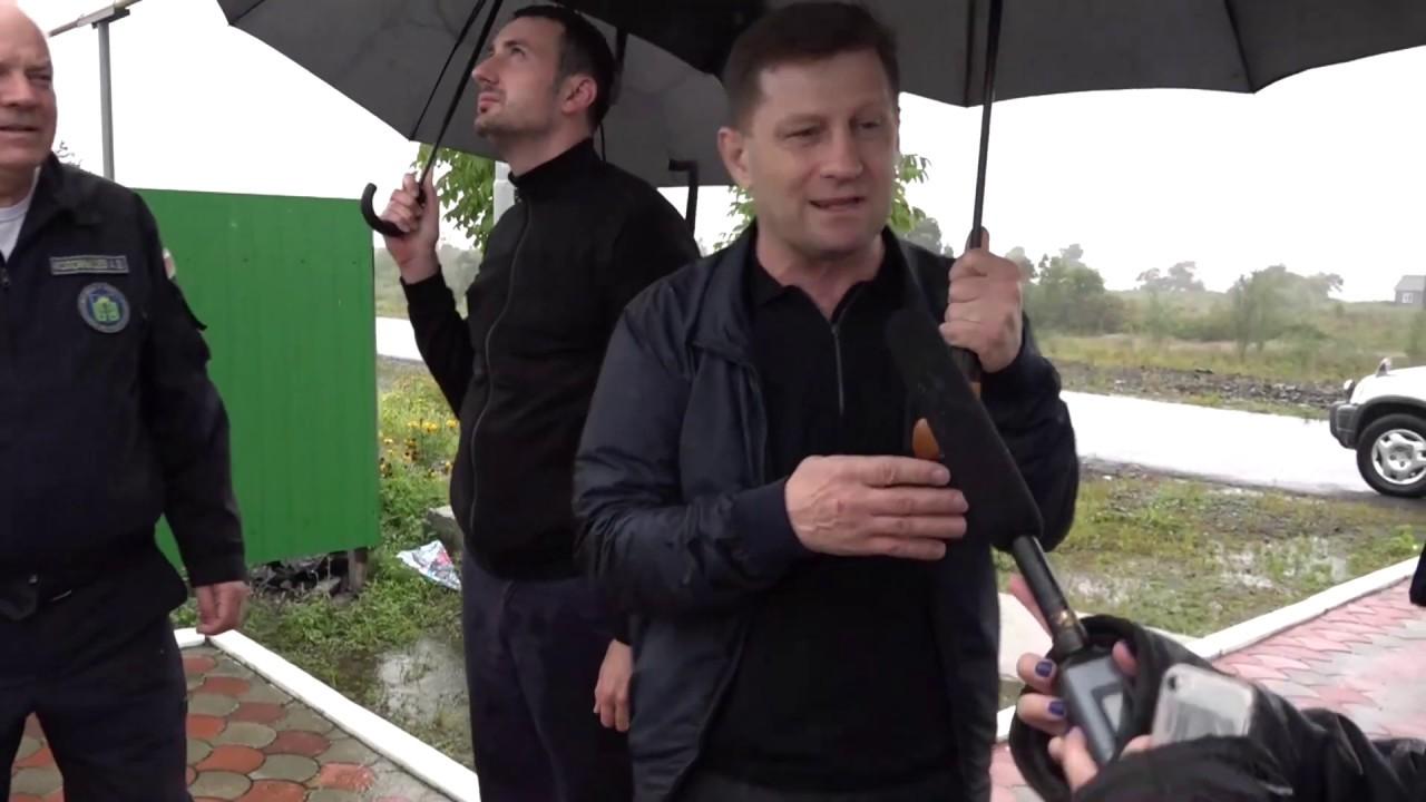 Сергей Фургал оценил как в утонувшем в 2013 году Бельго встречают новый паводок