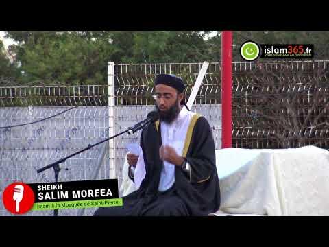 Discours / Bayaan de l'Eid oul Adha 2017 / 1438 à Saint-Pierre par Sheikh Salim Moreea