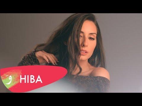 Hiba Tawaji – Lahza Ya Rayt / (هبه طوجي – لحظة يا ريت (من مسلسل هوس