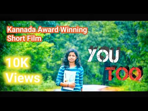 YouToo Short film | Abhi kulal | Snake Joy | Zee kannada Hitesh | RJ Prasanna | Prajwal Santhosh |