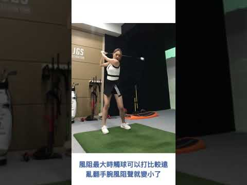 Golf Speed Training