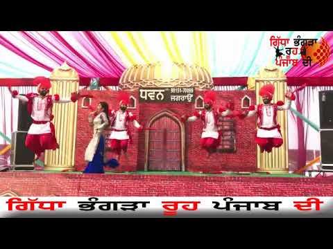Oh Kudi Kehre Pind Di-Latest 2018 ਆਰਕੈਸਟਰਾ Dance Punjab