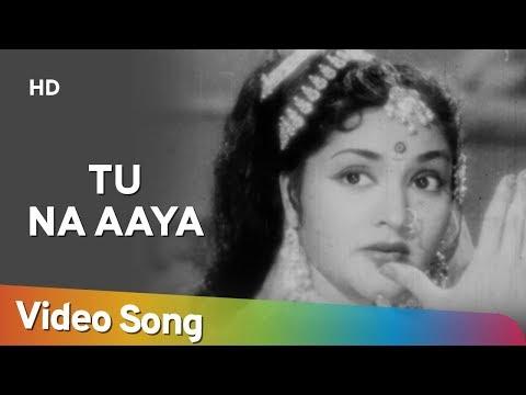 Tu Na Aaya Aur Hone Lagi | Aasha (1957) | Kishore Kumar | Vyjayantimala | Lata Mangeshkar Song