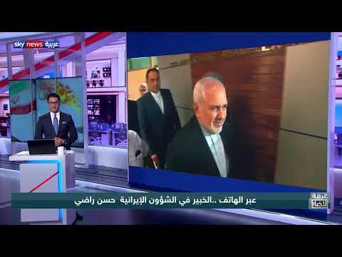 العقوبات على إيران.. انخفاض في إنتاج النفط  - 22:55-2019 / 8 / 9