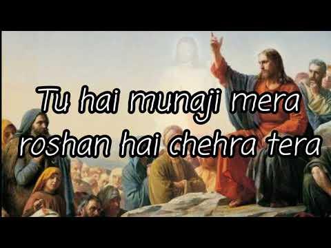 Paak Rooh se bhar de mujhe with Lyrics