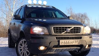 VOLVO XC90 - Паркетник, который неплохо ездит по грязи!!!