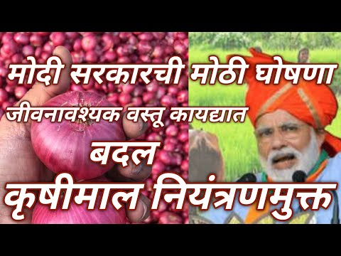 #soyabean #mandi Today Neemuch Soyabean Update #Commodity #update from YouTube · Duration:  1 minutes 52 seconds