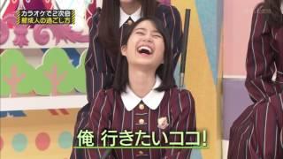【乃木坂46】堀未央奈のPERFECT HUMAN再び!