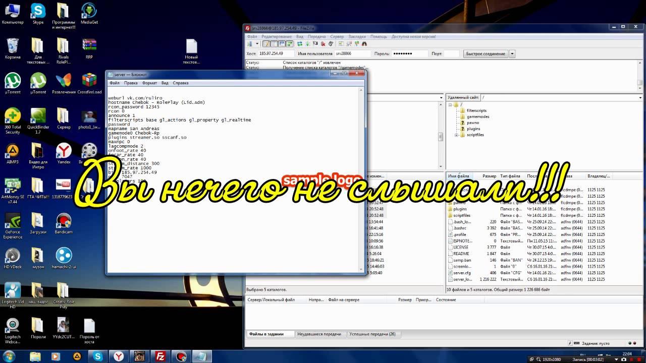 Как залить сервер на хостинг бесплатно создание сайтов петропавловск ско