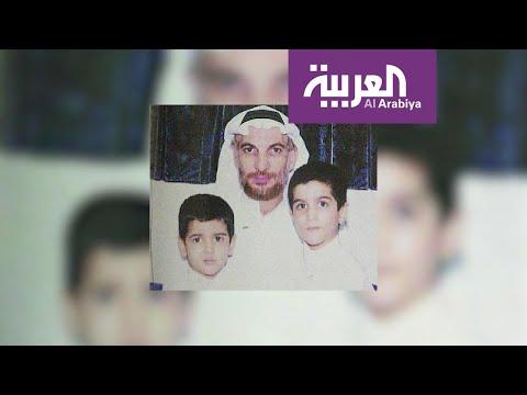 نشرة الرابعة | ماهي الإجراءات الرسمية بعد تطابق نتائج فحوصات مخطوفَي الدمام؟  - نشر قبل 2 ساعة